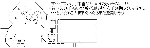 WS003004