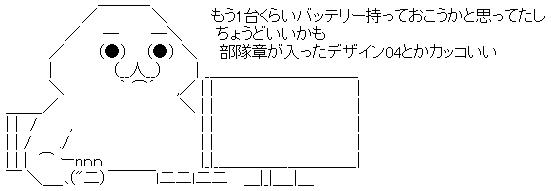 WS003022