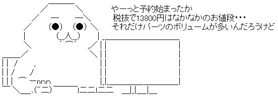 WS003053