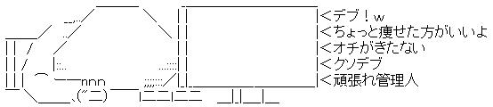 WS002837