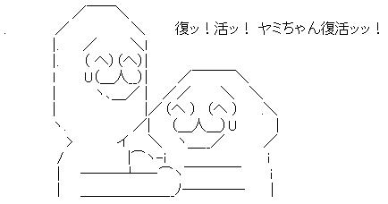 WS002730