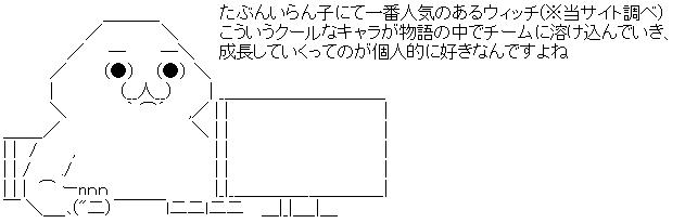 WS003133