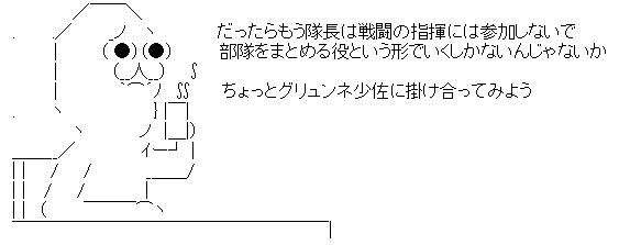 WS003099