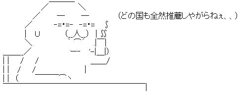 WS003210