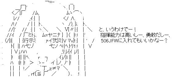 WS003231