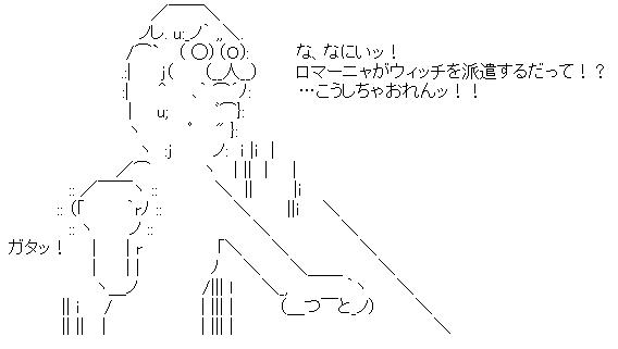 WS003234