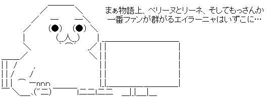 WS003275