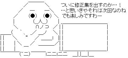 WS003300