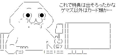 WS003301