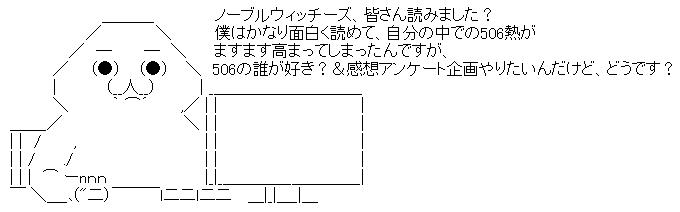 WS003308