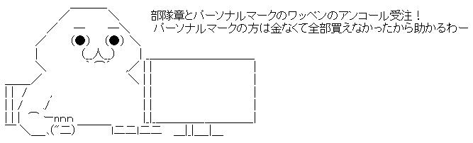 WS003309