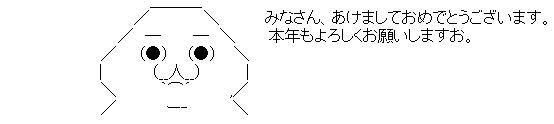 WS003311