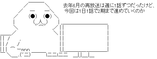 WS003315