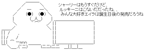WS003404