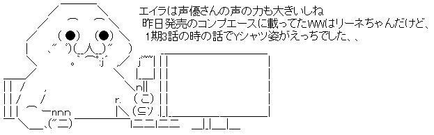 WS003409
