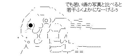 WS003451