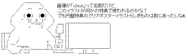 WS003440