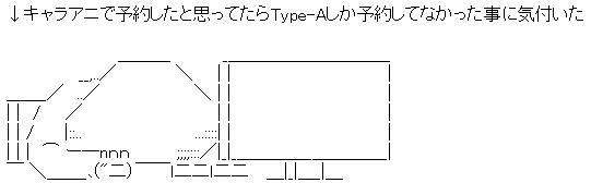 WS003448