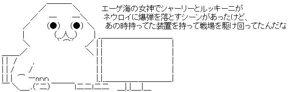WS003449