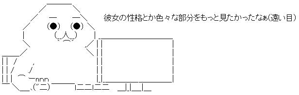 WS003450