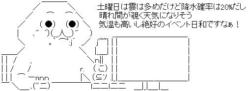WS003472
