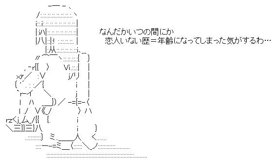 WS003479