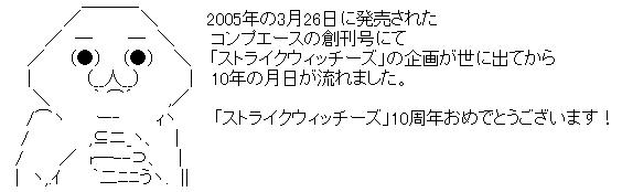 WS003530