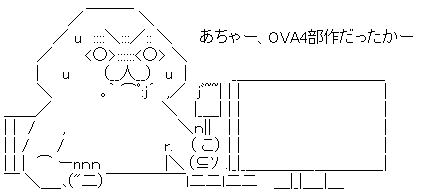 WS003555