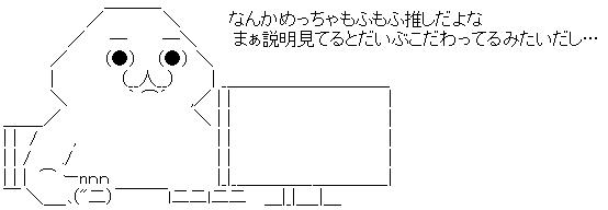 WS003561
