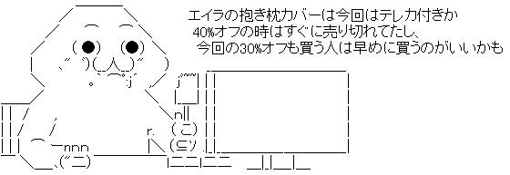 WS003598