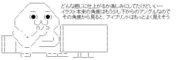 WS003617