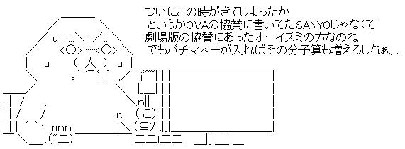 WS003623