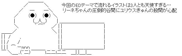 WS003627