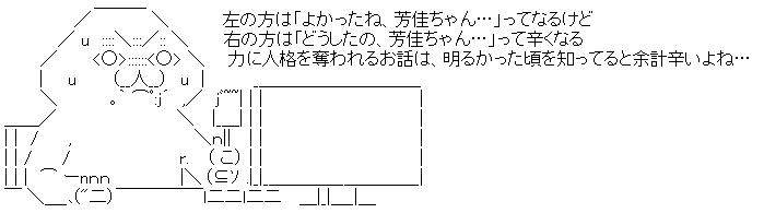 WS003630