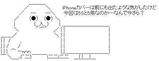 WS003643