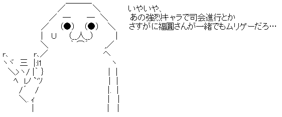 WS003667