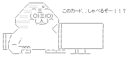 WS000012