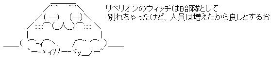 WS000040