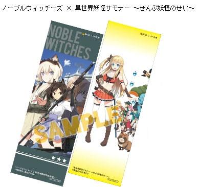 fair20150025zakuzaku3 - コピー