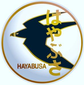 hayabusa-h2