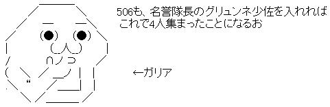 WS003354