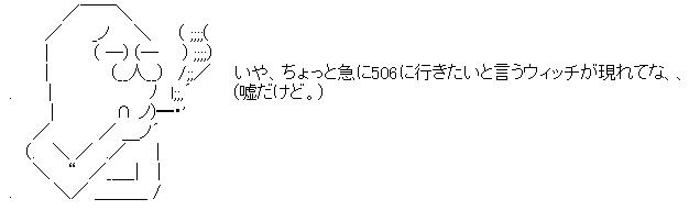WS003241