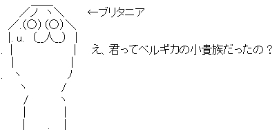WS003253