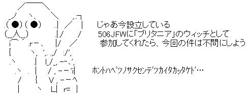 WS003256