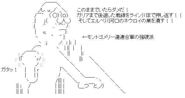 WS003262
