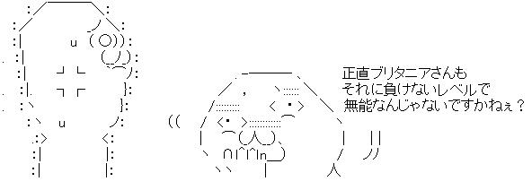 WS003267