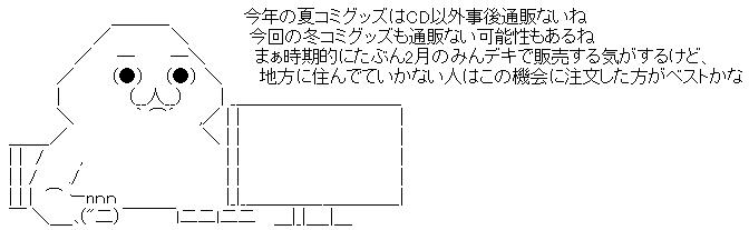 WS000046
