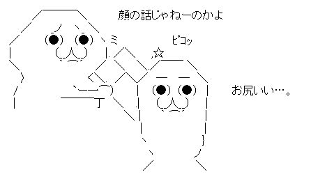 WS000044