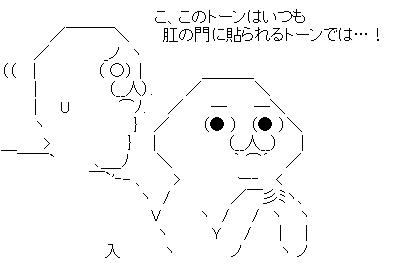 WS000013