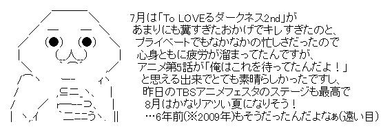 2015080901